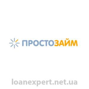Надежный кредит в ПростоЗайм