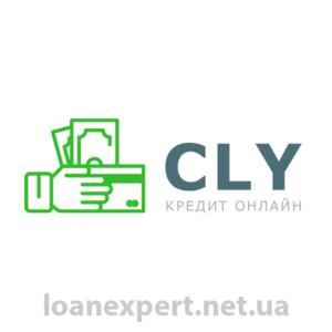 Оформить кредит онлайн Cly
