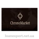 ХроноМаркет: ломбард с выгодными условиями по кредитам