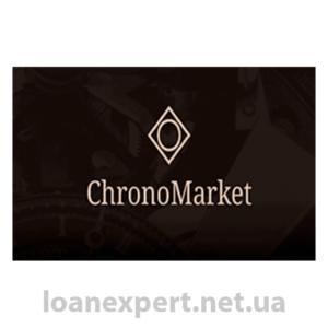 Ломбард с выгодными условиями по кредитам