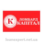 Ломбард Капитал: получить выгодный кредит под залог