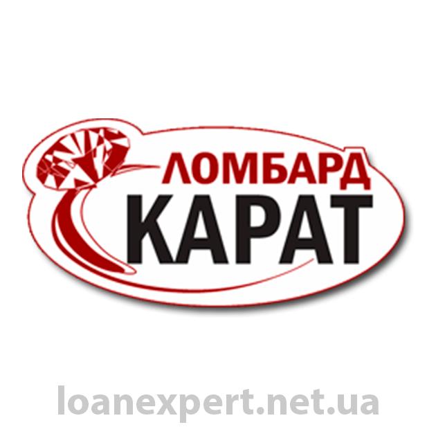 Ломбард Карат: лояльные условия с кредитом под залог