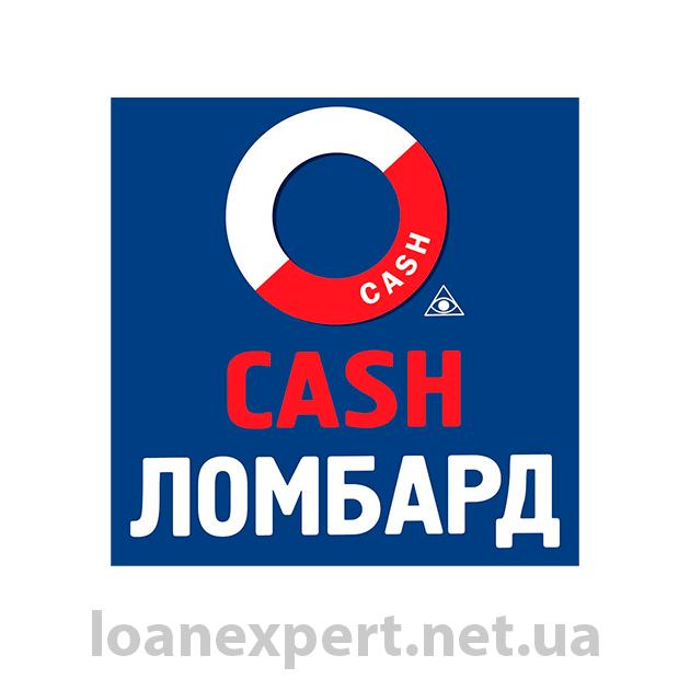 Ломбард КЭШ: кредит под залог на любой период