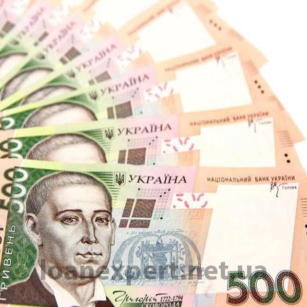 Как погасить займ в Бердичеве?