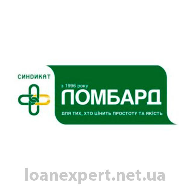 Ломбард Синдикат Плюс: кредитование: отзывы клиентов и условия займа