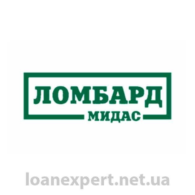 Мидас Ломбард: выгодный займ под залог