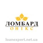 ОНИКС Ломбард: выгодный и безопасный кредит