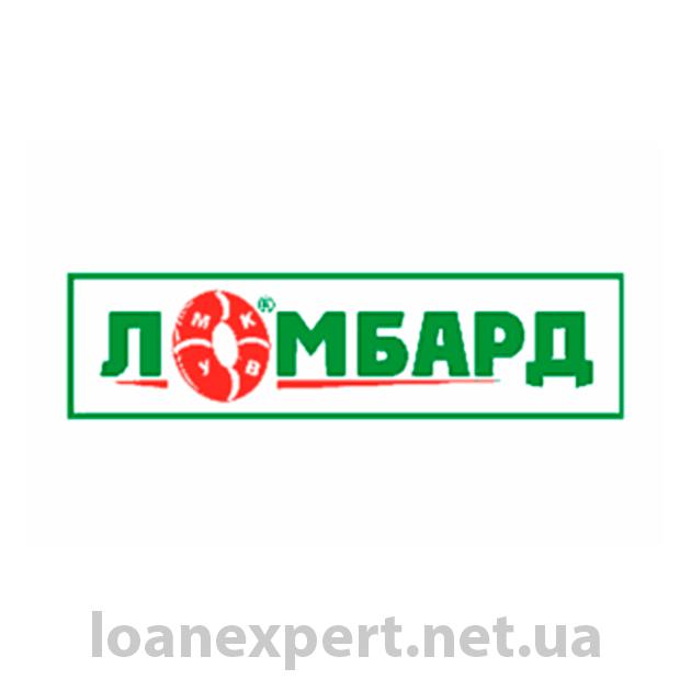 Ломбард УМКВ: выгодные кредиты под залог