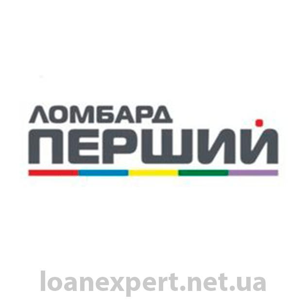 Ломбард Перший: кредиты под залог золота и техники: отзывы клиентов и условия займа