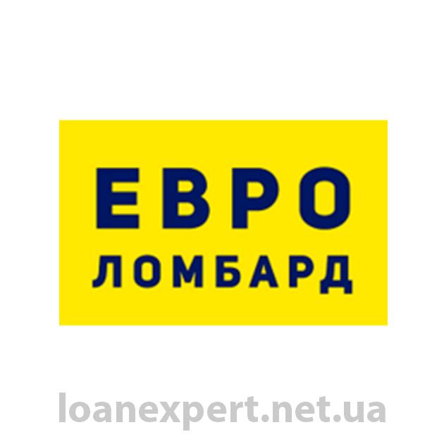 ЕвроЛомбард: кредит под залог недвижимости или автотранспорта