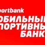 Кредитная карта Sportbank