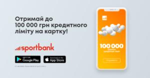 sportbank кредитная карта