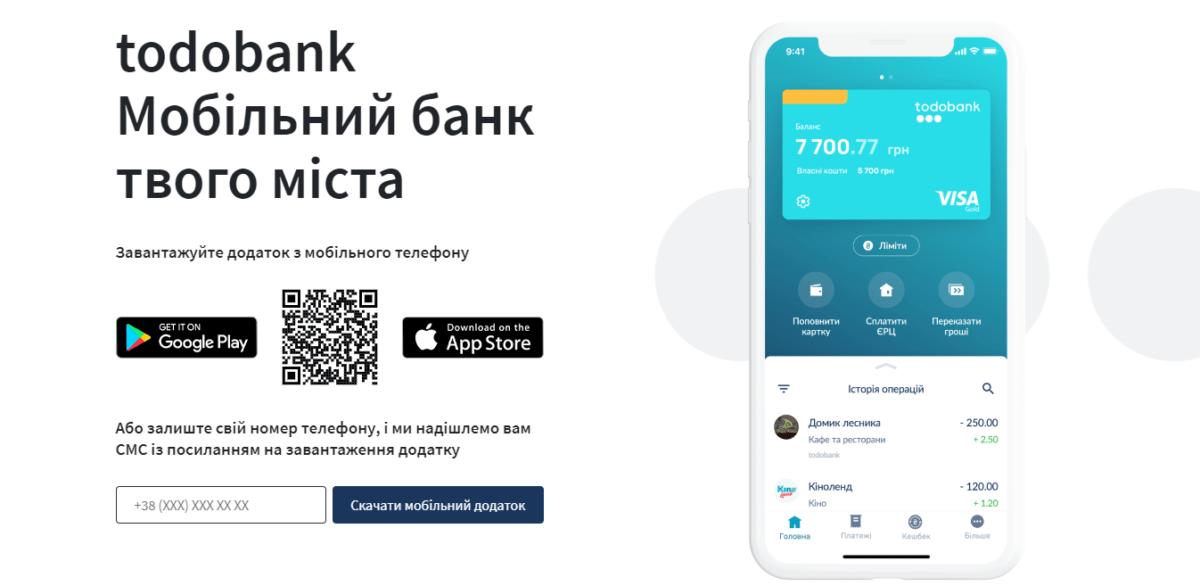 todobank card