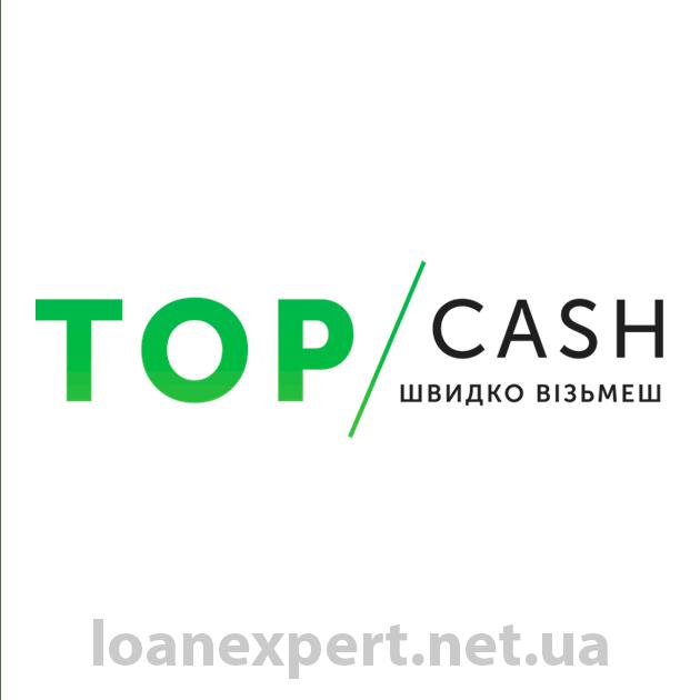 TopCash - онлайн кредит на карту