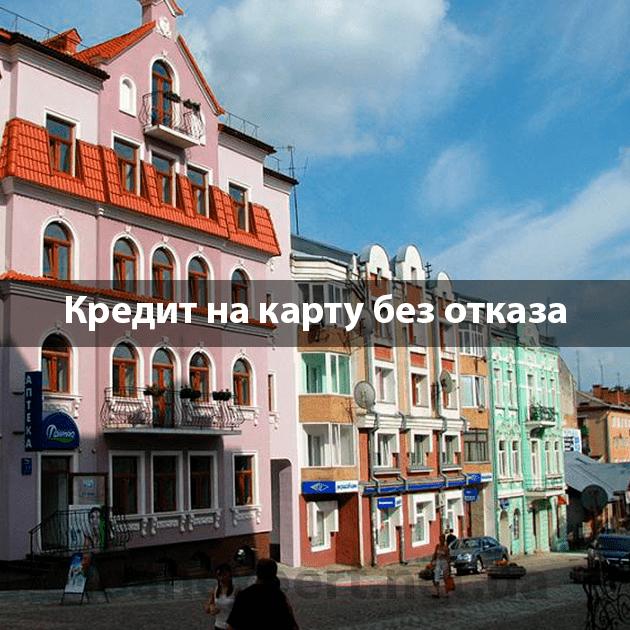 Где взять деньги в Дрогобыче?