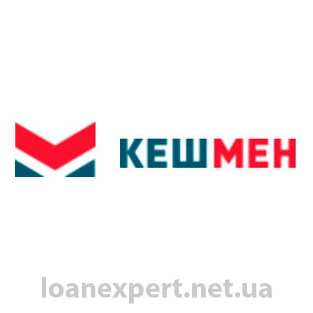 CashMan: отзывы клиентов и условия займа