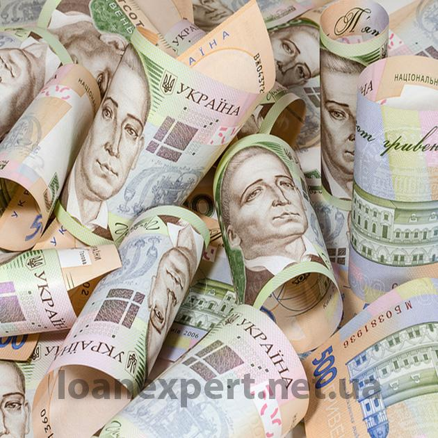 Как погасить займ в Днепродзержинске?