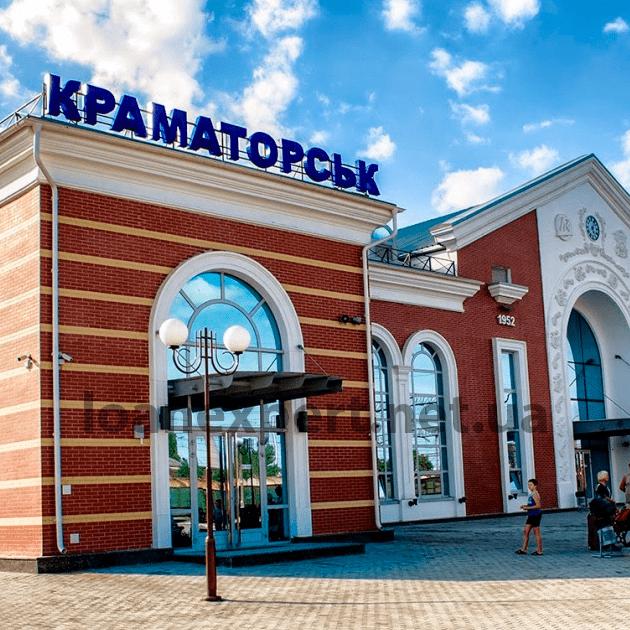 Как оформить срочный кредит в Краматорске?