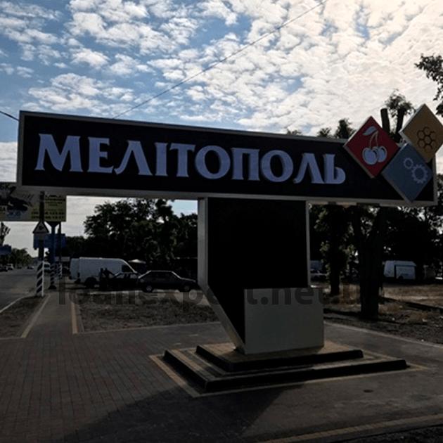 Кредит с 18 лет: Мелитополь