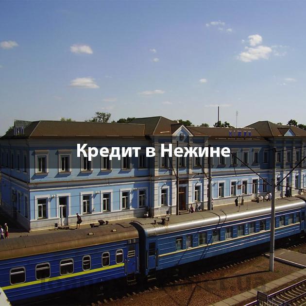 loanexpert.net.ua