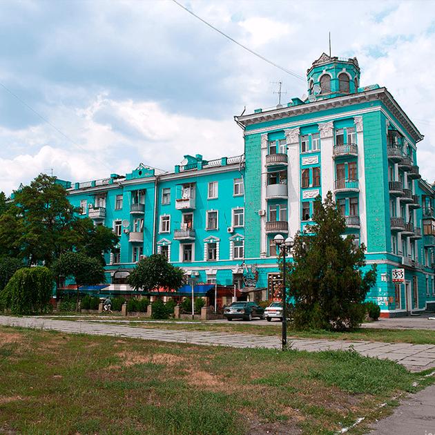 На какие цели можно оформить кредит онлайн в Новомосковске?