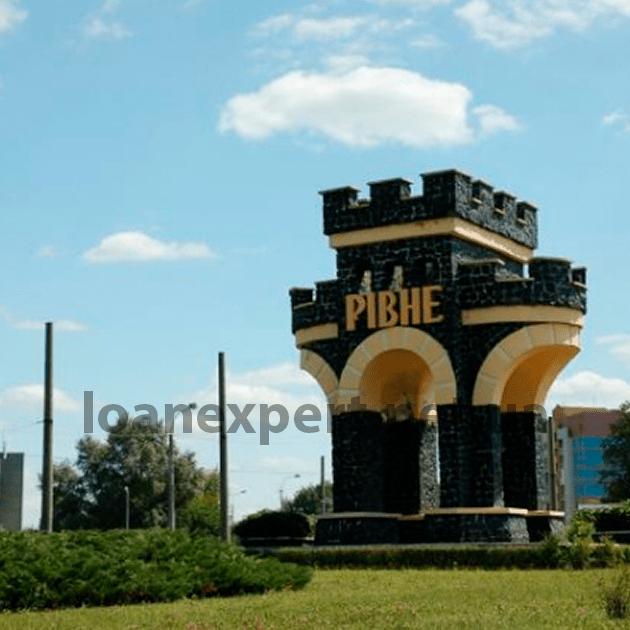 Выгодные кредиты в Ровно