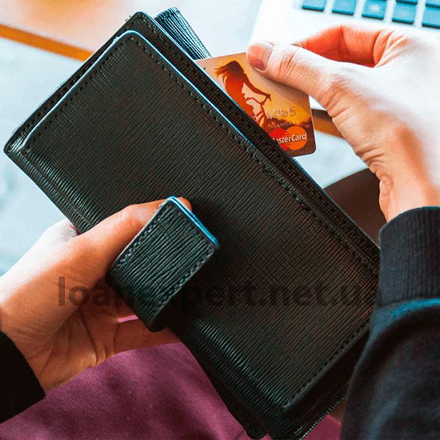 Кредит на погашение другого кредита: как это работает?