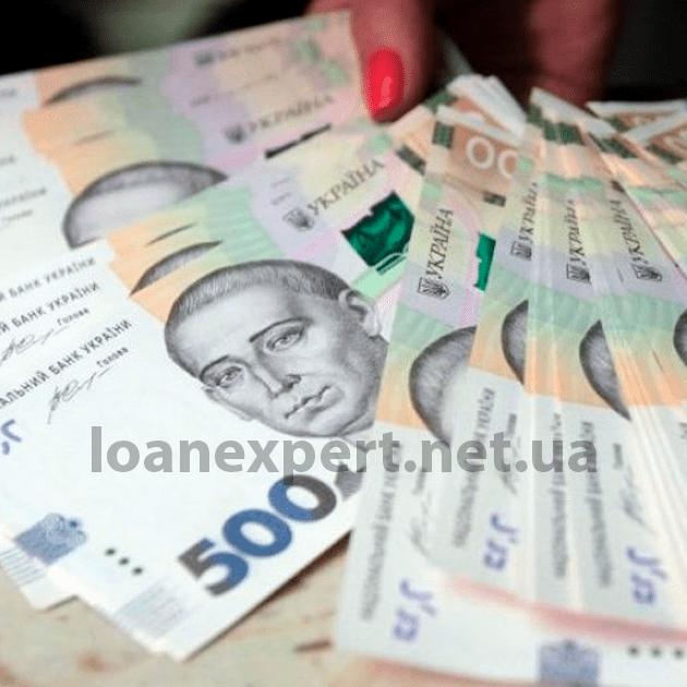 Причины по которым нет возможности погасить кредит