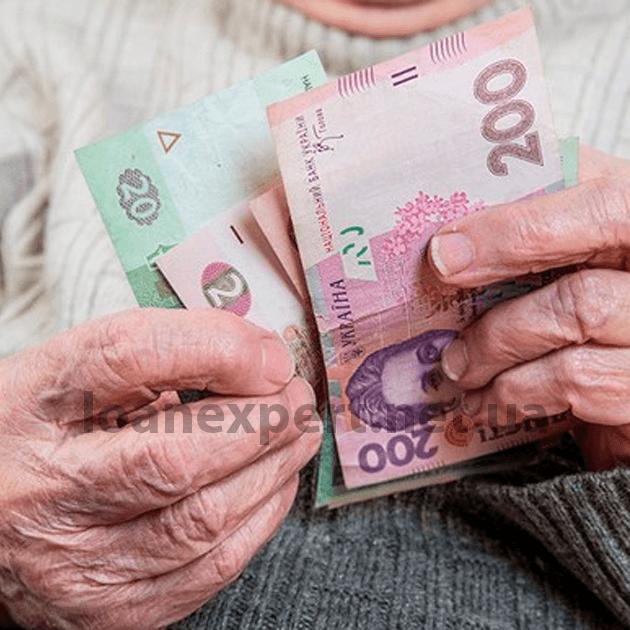 Кредит на лечение в Украине