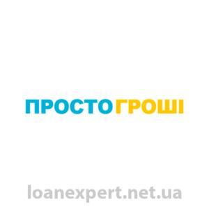 Кредит онлайн в Просто гроши