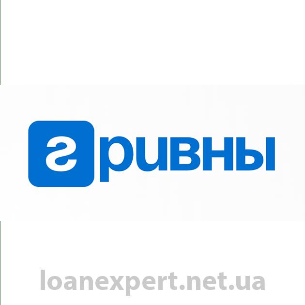 Онлайн-кредит в Гривнах