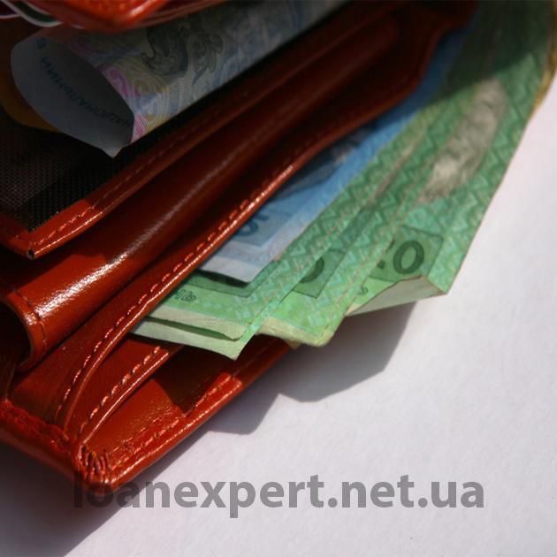 Как погасить займ в Запорожье?