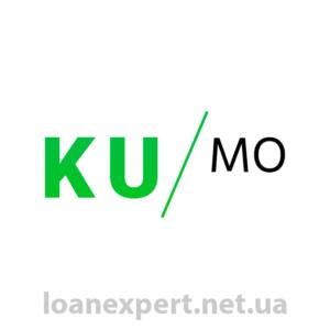 Получить займ онлайн в KUMO