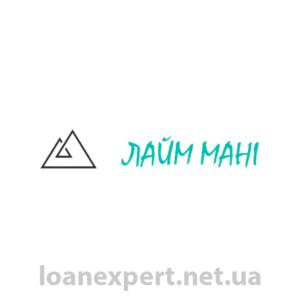 Кредит онлайн в Лайм Мани