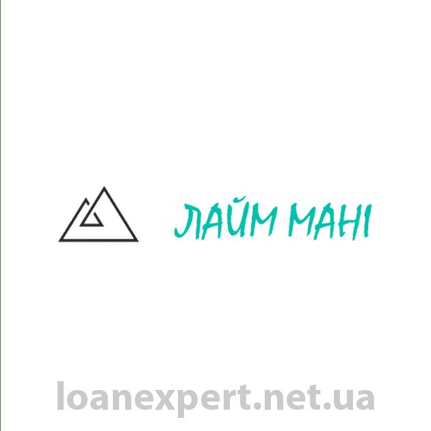 Лайм Мани
