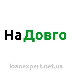 Оформить кредит онлайн в НаДовго