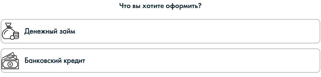 Взять займ онлайн на карту в CreditsMe