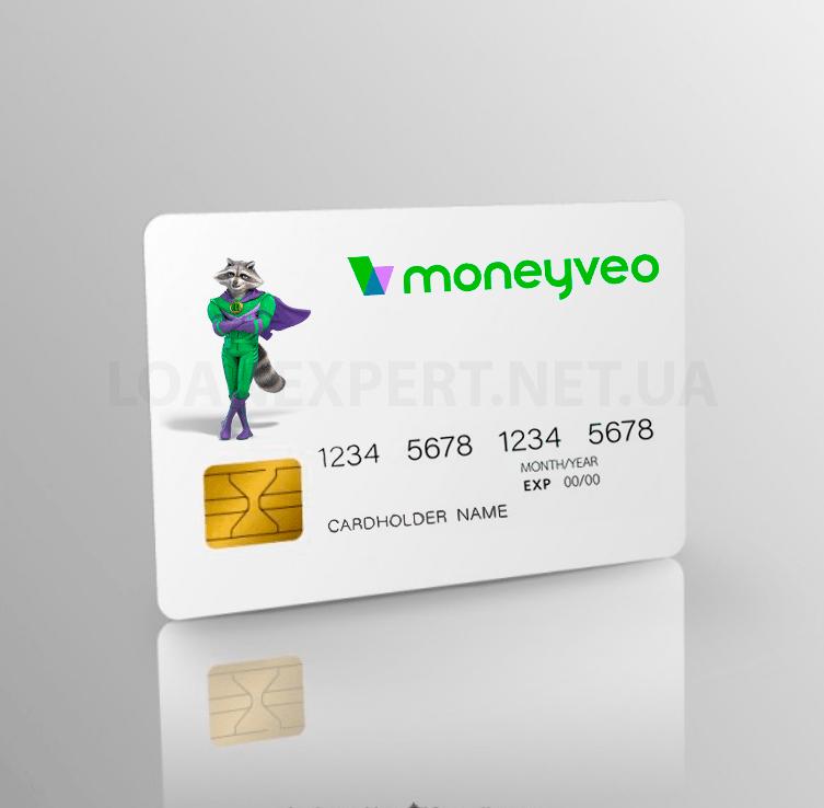 Кредитная карта Moneyveo