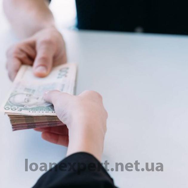 Кредит без поручителя