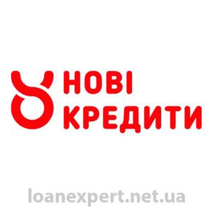 Условия кредитования в компании Нові кредити