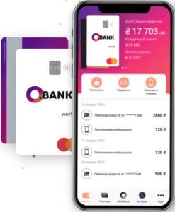 O.Bank: тарифы и преимущества