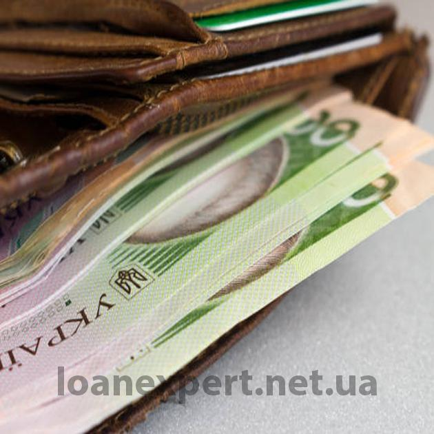 Как оформить кредит в МФО?