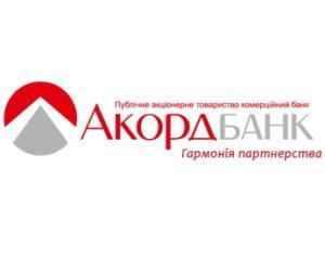 Подробная информация про Аккордбанк
