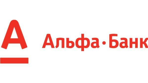 Альфа-Банк - отзывы клиентов