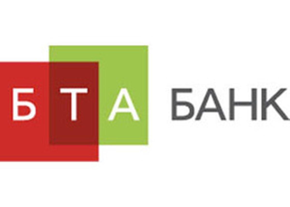БТА Банк - отзывы клиентов