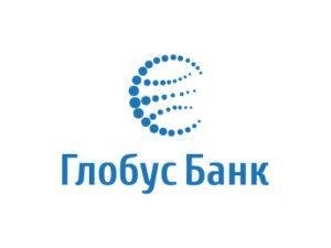 Отзывы про Банк Глобус
