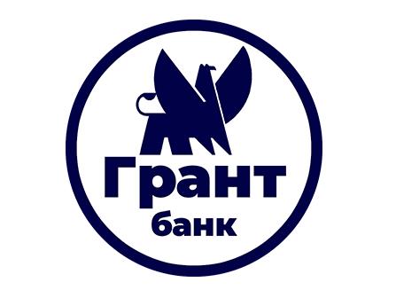 Банк Грант - отзывы клиентов