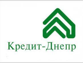 Банк Кредит Днепр - отзывы клиентов