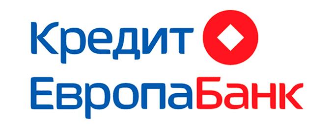 Кредит Европа Банк - отзывы клиентов