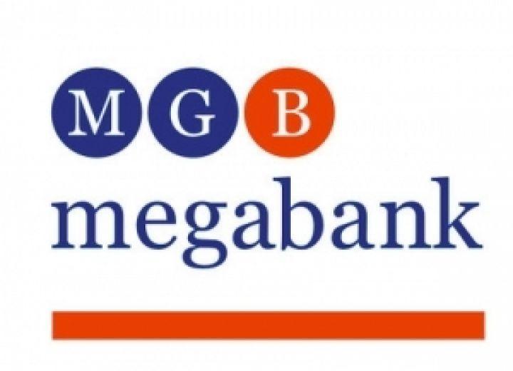 Мегабанк - отзывы клиентов